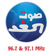 Sawt El Ghad Beirut