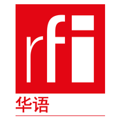 Radio France Internationale (RFI) Chinese