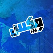 Mix FM - Saudi Arabia