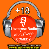 Radio Shemroon