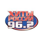 Хиты России - Russian Hits 96.2 FM