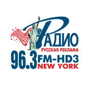 Radio Russkaya Reklama.