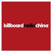 Billboard Radio China - Rock