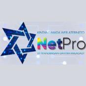 NetPro Mada Radio
