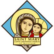 Saint Mary Coptic Orthodox Church, MD